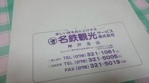 10363605_505922079537395_1057153763166079309_n